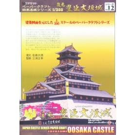 Toyotomi Osaka Castle