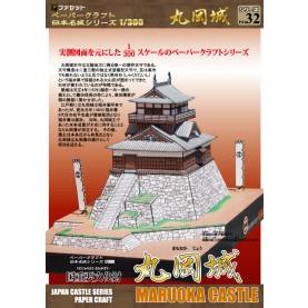 Japanese Castle Maruoka