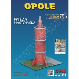 Piast Tower in Opole
