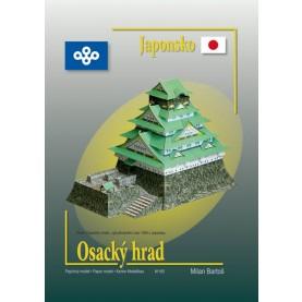 Japanese castle Osaka
